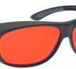 Laser Eyewear Styles - Style 53